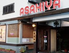 ASAHIYA(あさひや)